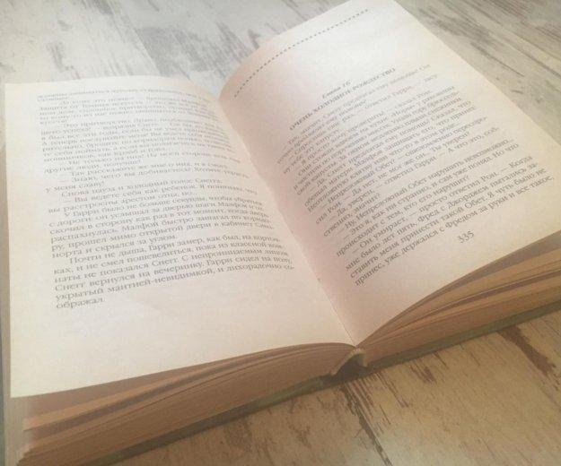 """Книга """"гарри поттер и принц-полукровка"""". Фото 2."""