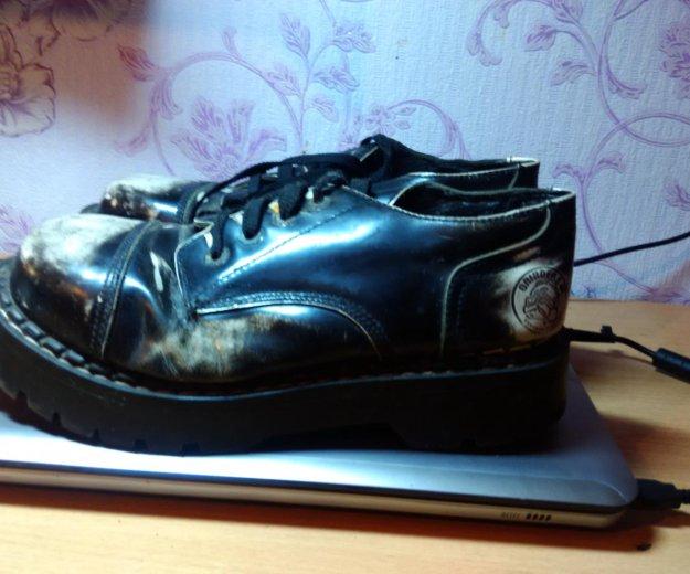 Мужские ботинки grinders. Фото 1. Ростов-на-Дону.