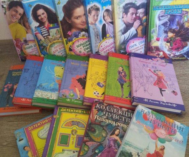 Книги для подростков. Фото 1. Геленджик.