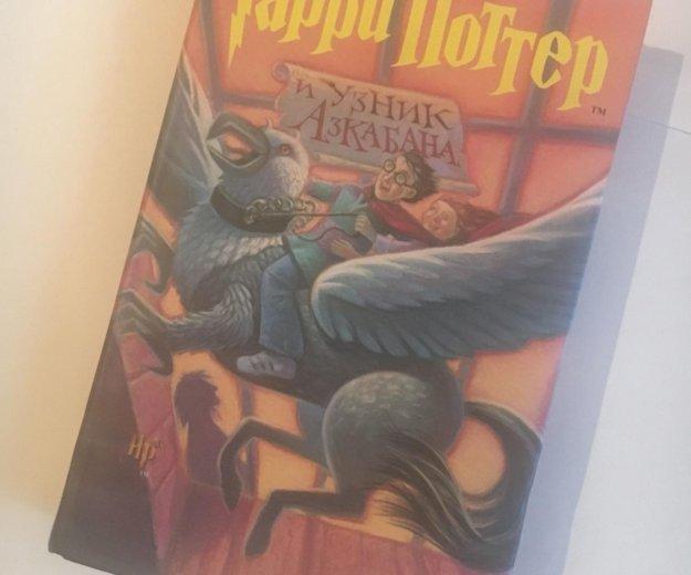 "Книга ""гарри поттер и узник азкабана"". Фото 1."