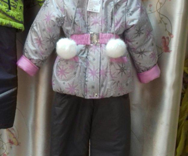 Зимний новый костюм. Фото 1. Иркутск.