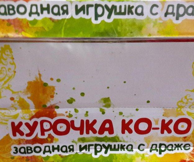 Курочка ко-ко 🐓🐤 игрушка +конфетки на колесиках. Фото 2. Санкт-Петербург.