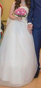 Свадебное платье. Фото 1. Ува.