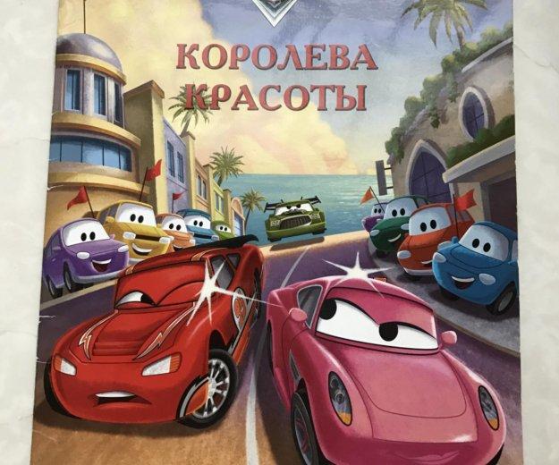 Приключения тачек. Фото 3. Москва.