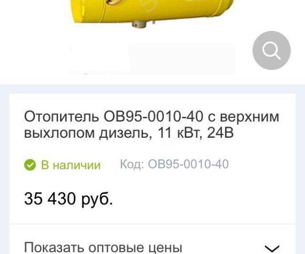 Автономная вентиляционная установка. Фото 3. Казань.