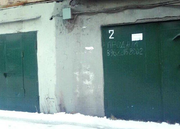 Продам гараж. Фото 1. Петропавловск-Камчатский.