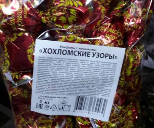 Конфеты шоколадные в ассортименте. Фото 2. Санкт-Петербург.