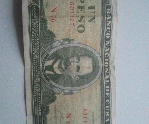 Кубинский бакс. Фото 1.