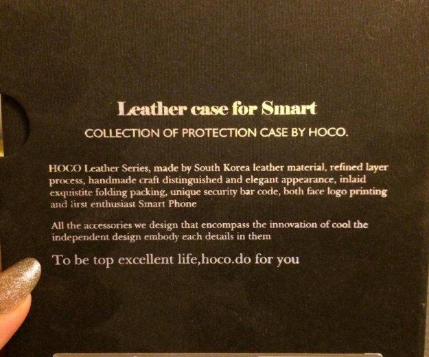 Кожаный чехол на айфон 5, 5 s. Фото 4.