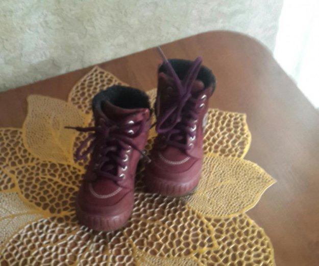 Детские ботиночки. Фото 1. Краснодар.