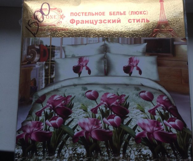 Постельное белье с доставкой. Фото 2. Мурманск.