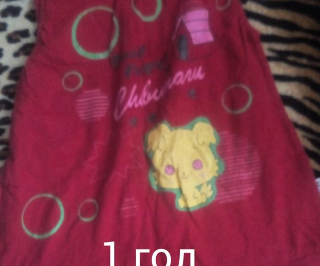 Для девочки 1 годик. Фото 2. Чита.
