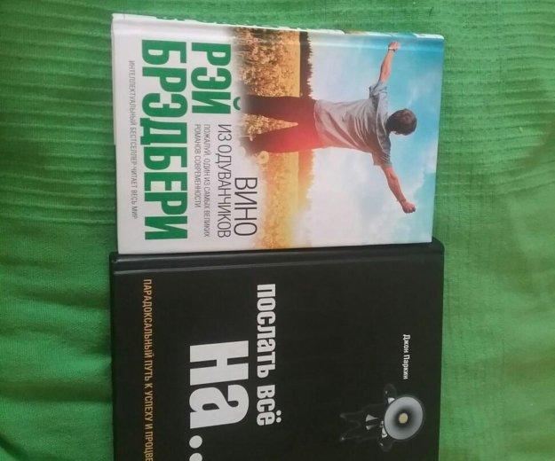 Продам книги. Фото 1. Новосибирск.