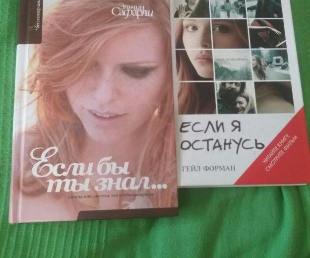 Продам книги. Фото 2. Новосибирск.