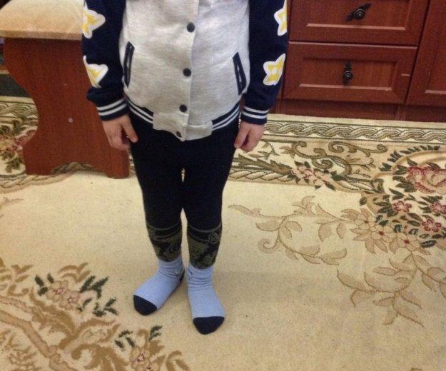 Детская кофта на клепках!. Фото 2. Москва.