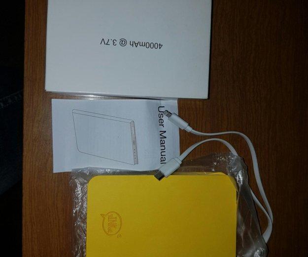 Зарядное устройство softi 4000mah новое в коробке. Фото 2. Москва.