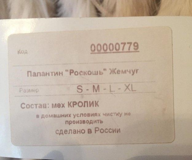Палантин кроличий. Фото 2. Москва.
