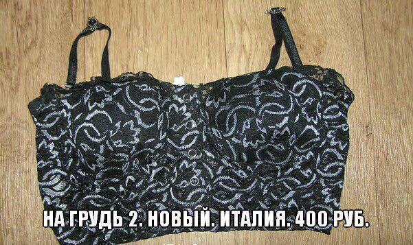Нижнее белье. Фото 1. Рыбинск.
