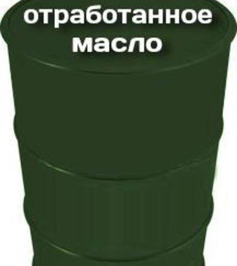 Отработка. Фото 1. Киевский.