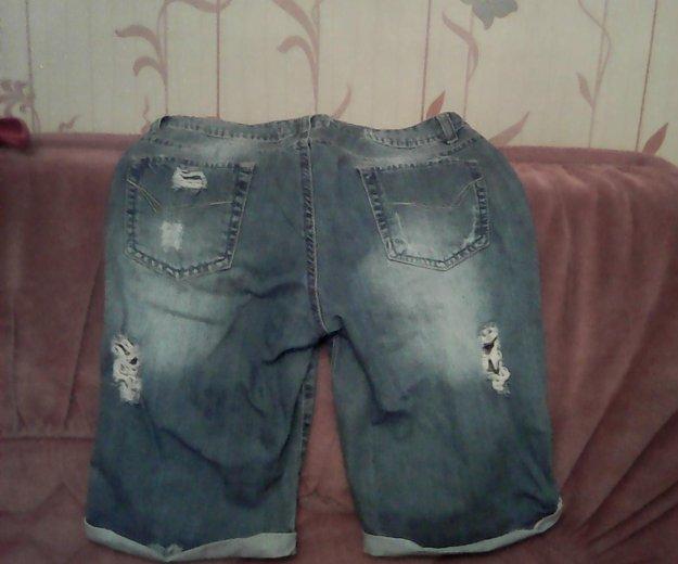 Жилетка и шорты джинсовые,48р-р. Фото 3.