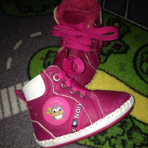 Ботиночки мягкие. Фото 2.