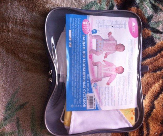 Подушка для тазобедренных суставов. Фото 2. Люберцы.