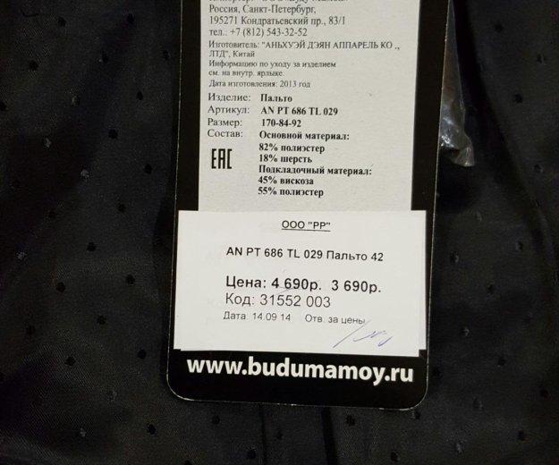 Пальто для беременных. Фото 3. Нижний Новгород.