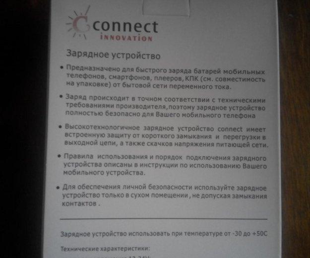 Зарядное устройство. Фото 3. Воронеж.
