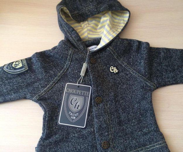 Куртка-толстовка на мальчика. Фото 1. Сочи.