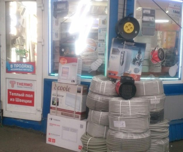 Магазин электрика от а до я 380 вольт 🔌💡🔋. Фото 2. Люберцы.