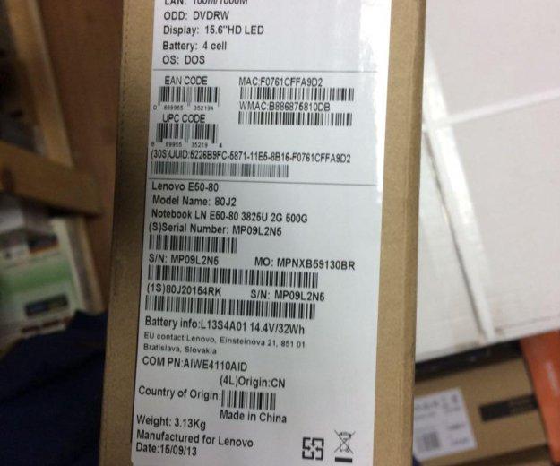 Lenovo e50-80 80j20154rk. Фото 2. Химки.