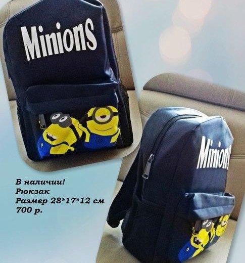 Рюкзак новый. Фото 1. Калининград.