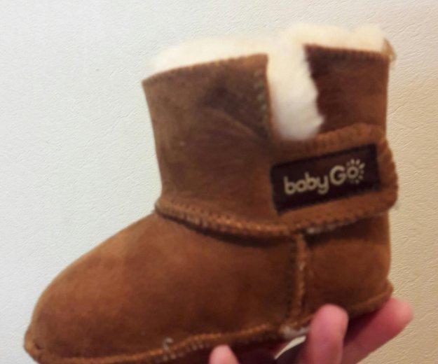 Обувь для малышей. Фото 1. Петрозаводск.