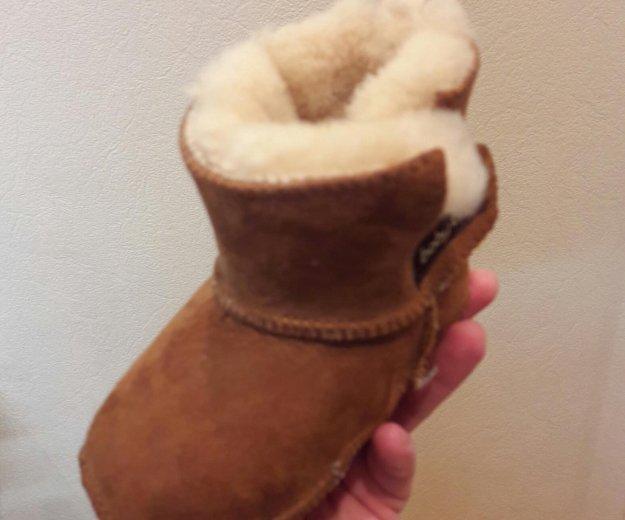 Обувь для малышей. Фото 4. Петрозаводск.