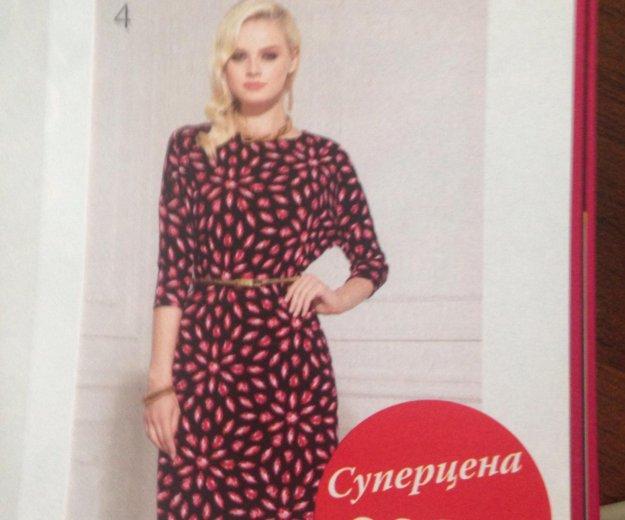 Платье фаберлик. Фото 1. Омск.