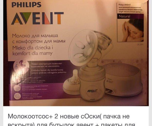 Электрический молокоотсос. Фото 1. Екатеринбург.