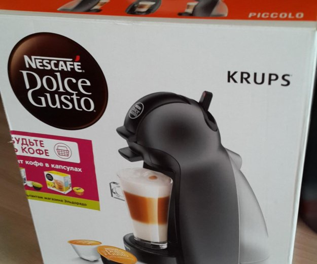 Капсульная кофемашина. Фото 1.