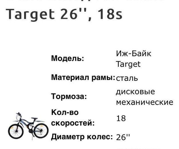 Велосипед. Фото 4. Кропоткин.