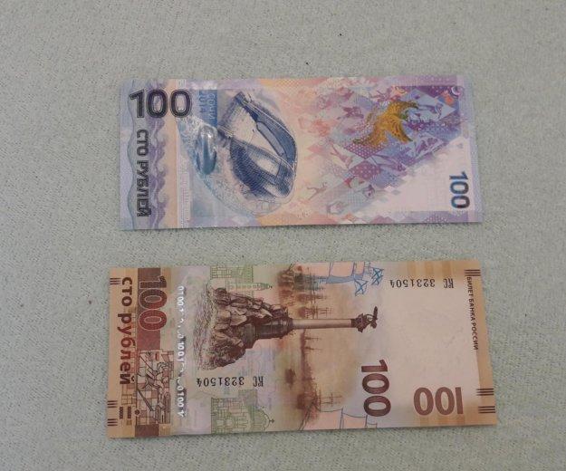 Монеты по 25 рублей+подарок. Фото 4. Москва.