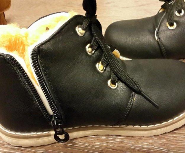 Новые ботинки. Фото 2. Северодвинск.