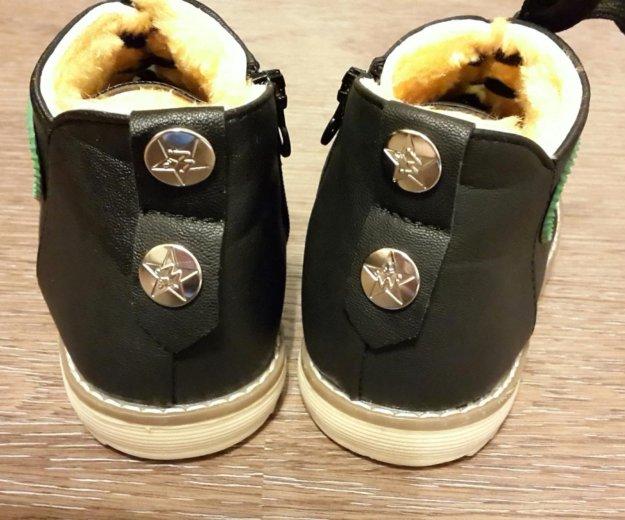 Новые ботинки. Фото 3. Северодвинск.