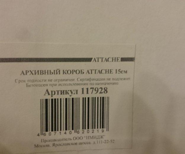 Архивные папки новые. Фото 3. Москва.
