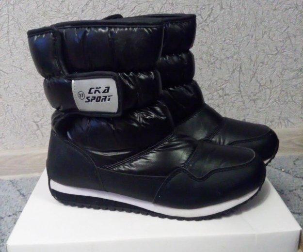 Ботинки 36  размер. Фото 1. Ростов-на-Дону.
