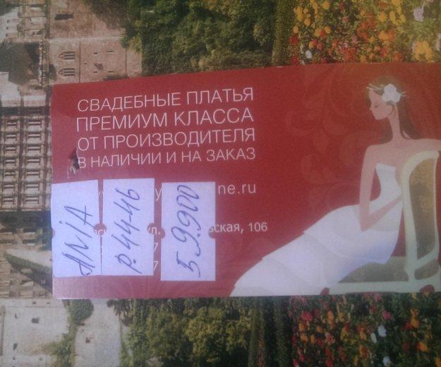 Свадебное платье ania со шлейфом. Фото 4. Краснодар.