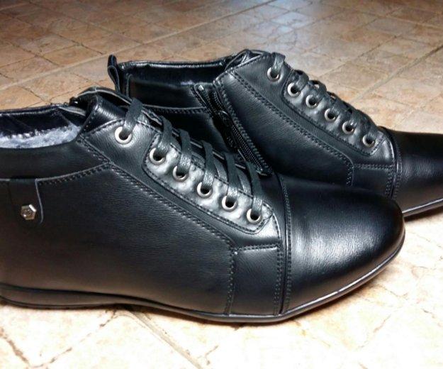 Мужские зимние ботинки. Фото 1. Москва.