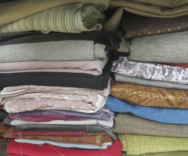 Распродаем остатки мебельных тканей и кожзамов. Фото 1. Москва.