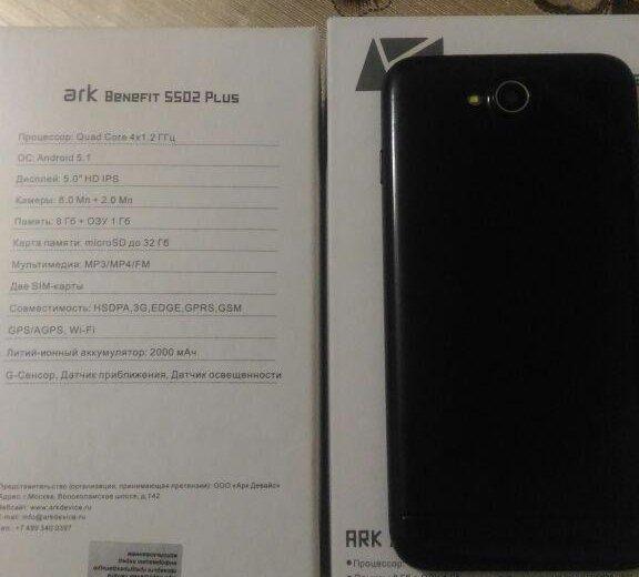 """Ark  benefit s502 plus 5"""" андройд 5.1. Фото 2. Пенза."""