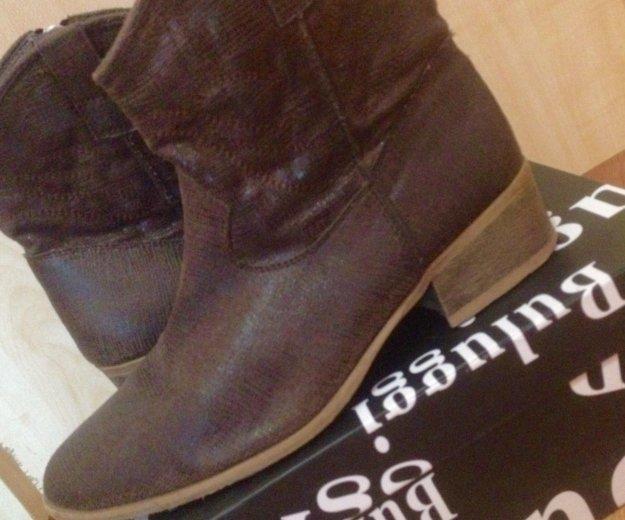 Демисезонные ботинки bata. Фото 1. Ялта.