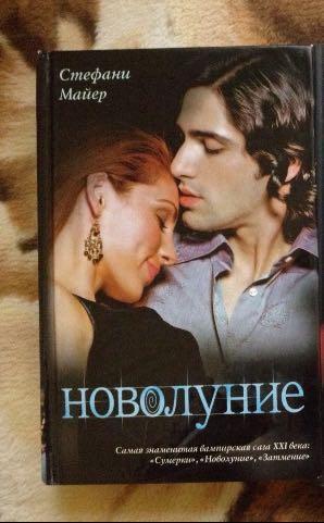 Книги разные. Фото 2. Краснодар.