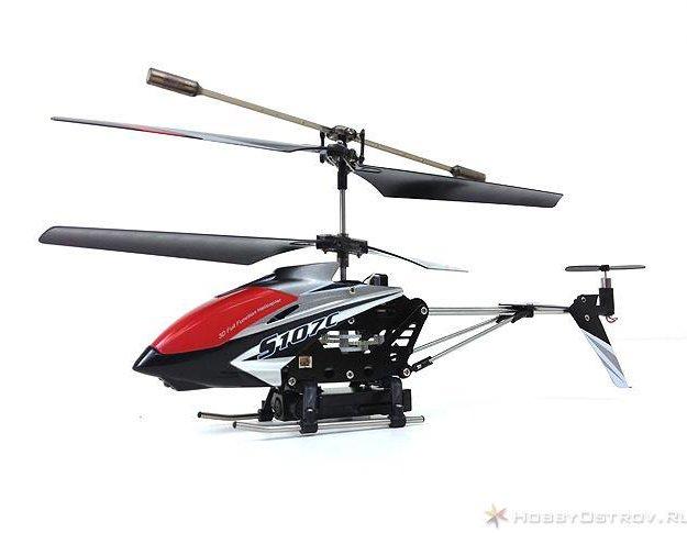 Вертолет с камерой. Фото 3. Магнитогорск.